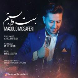 Masoud Mosaferi - Behet Vabastam