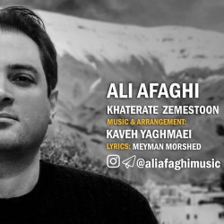 Ali Afaghi - Khaterate Zemestoon