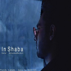 Danial & Mohammad Derafshi - In Shaba