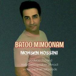 Mohsen Hosseini - Ba To Mimoonam