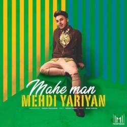 Mehdi Yariyan - Mahe Man