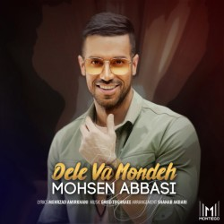 Mohsen Abbasi - Dele Va Moondeh