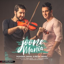 Mohsen Jamal & Reza Jamal - Joone Mania