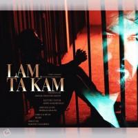 Soheil Rahmani - Lam Ta Kam
