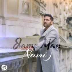 Nami J - Jame Man