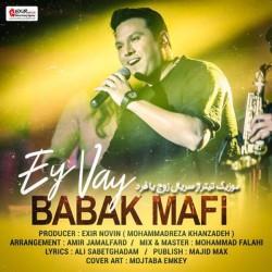 Babak Mafi - Ey Vay