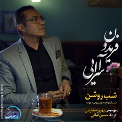 Fereydoun Asraei - Shabe Roshan