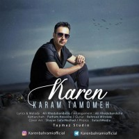 Karen - Karam Tamoome