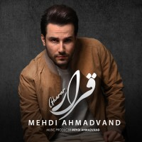 Mehdi Ahmadvand - Gharar