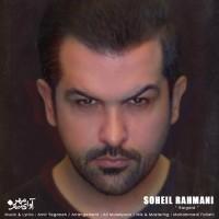Soheil Rahmani - Bargard