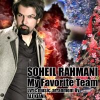 Soheil Rahmani - Teame Mahboobe Man