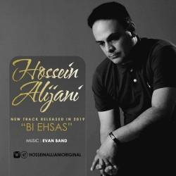 Hossein Alijani - Bi Ehsas