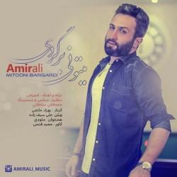 Amir Ali - Mitooni Bargardi