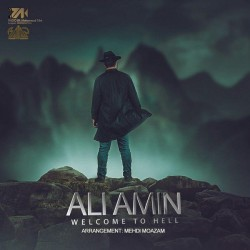 Ali Amin - Welcome To Hell