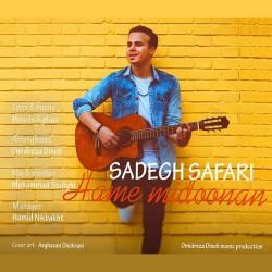 Sadegh Safari - Hame Midoonan