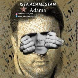 Ista Adamestan - Adama