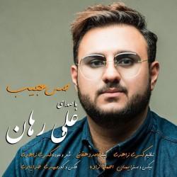 Ali Rahan - Hesse Ajib