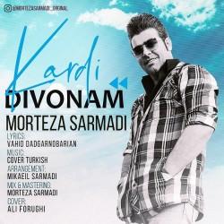 Morteza Sarmadi - Divoonam Kardi