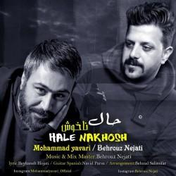 Behrouz Nejati Ft Mohammad Yavari - Hale Nakhosh