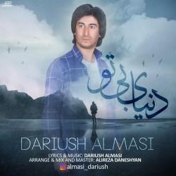 Dariush Almasi - Donyaye Bi To
