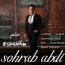 Sohrab Abdi - Eshgham