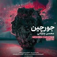 Mohsen Chavoshi - Joor Chin