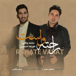 Mohammad Vatani & Alireza Hosseini - Rahate Vasat