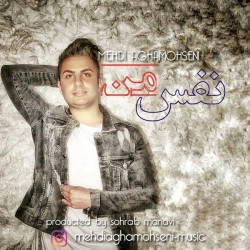 Mehdi Agha Mohseni - Nafase Man
