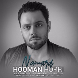 Hooman Horri - Namard