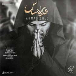 Ahmad Solo - Khodaye Ehsas