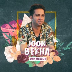 Amin Marashi - Joon Bekha