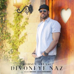 Mohsen Abbasi - Divooneye Naz