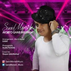 Saeid Moradi - Akseto Ghab Migiram