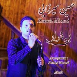 Hossein Mirzaei - Bigharar