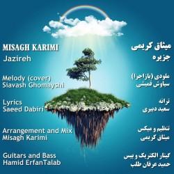 Misagh Karimi - Jazireh