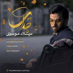 Milad Mousavi - Jodaei