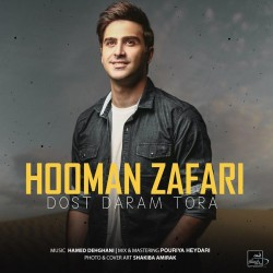 Hooman Zafari - Doost Daram Tora