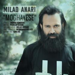Milad Anari - Moghayese
