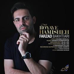Farzad Bakhtiari - Royaye Hamisheh
