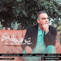 Farid Nazari - Asheghe Khandehaye Toam