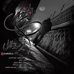 Farshid Helali - Dele Barooni