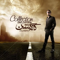 Sina Parsian - Collection