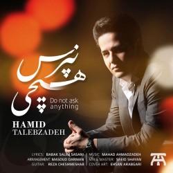 Hamid Talebzadeh - Hichi Napors