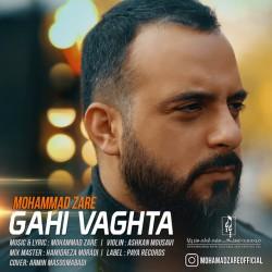 Mohammad Zare - Gahi Vaghta