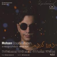 Mohsen Ebrahimzadeh - Dore Kardam