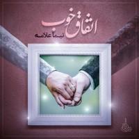 Nima Allameh - Etefaghe Khoob