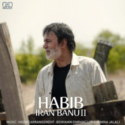 Habib - Iran Banoo ( New Version )