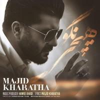 Majid Kharatha - Hichi Nagoo