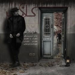 Reza Yazdani - Kalafe