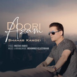 Shahab Kamoei - Doori Azam